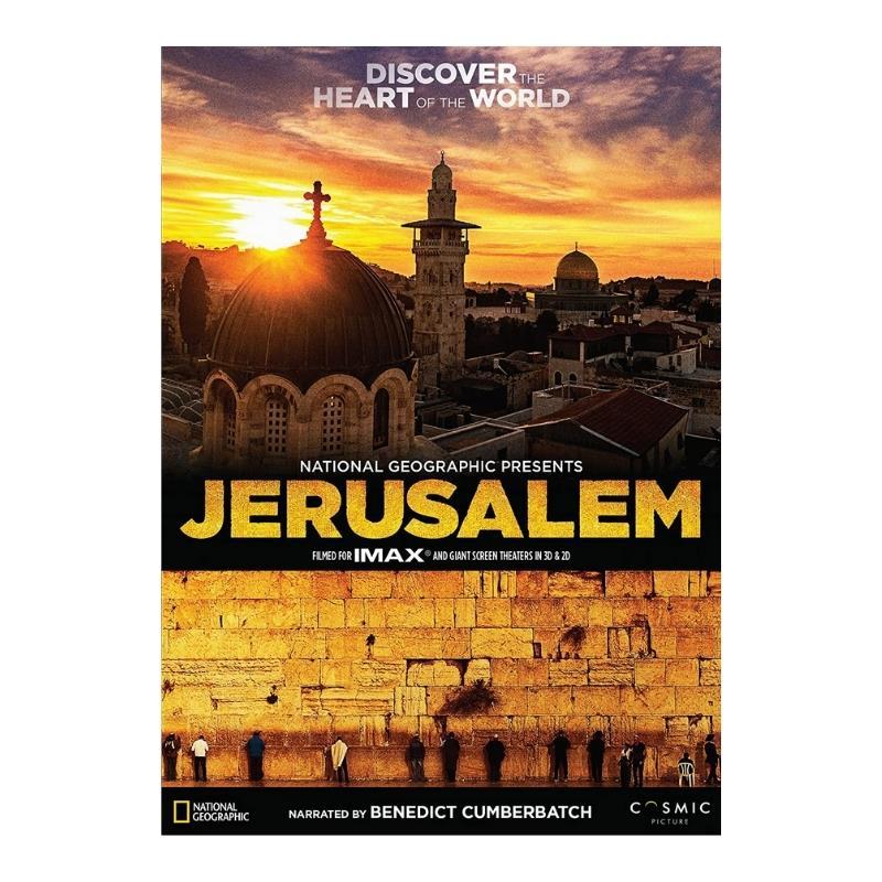 JERUSALEM DVD